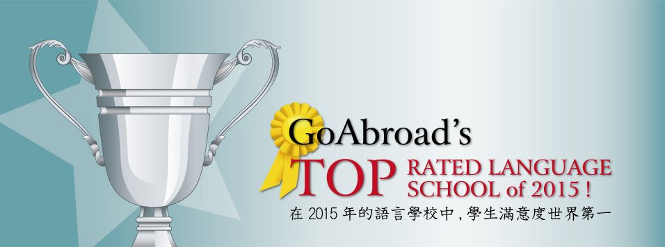 Announcing GoAbroad's Top Rated Organizations & Programs of 2015