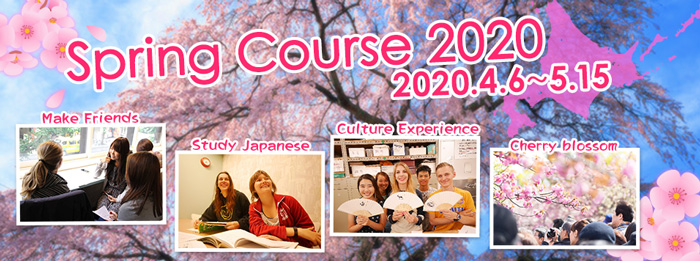 Spring Course in Japan 2018