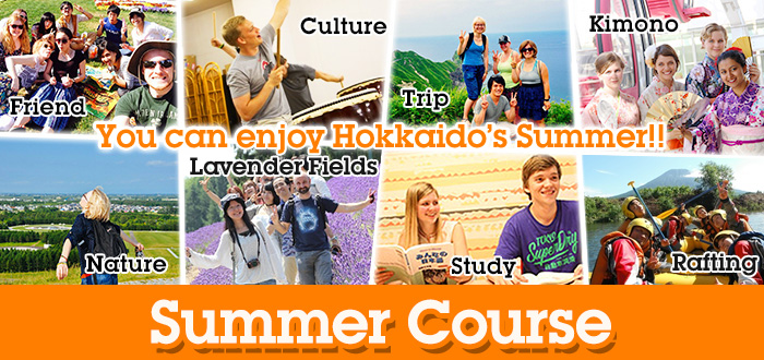 Summer Course in Japan 2018