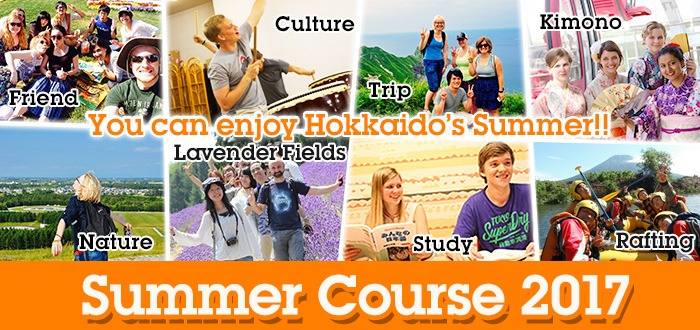 Summer Course in Japan 2017