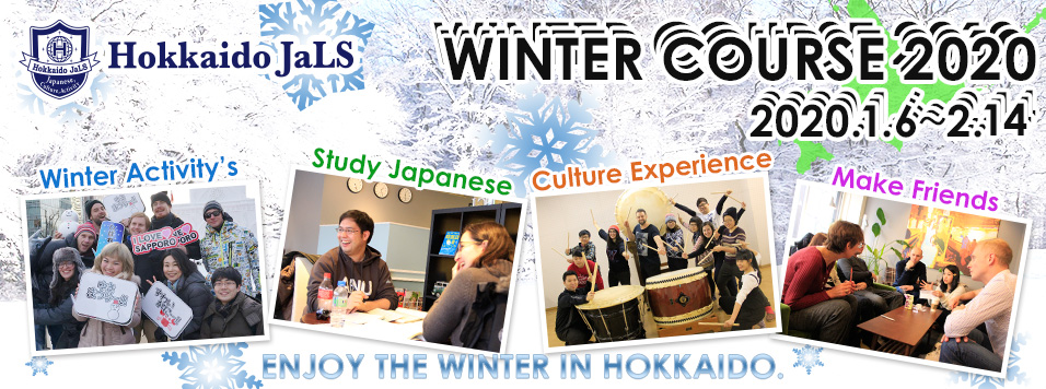 Winter course 2018