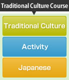 Traditional Culture Course
