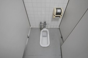 how to use asian toilet